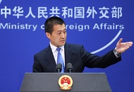 外交部:已就美有关法案涉台条款提出严正交涉