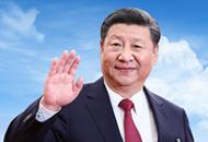 学习习近平新时代中国特色社会主义思想的重要读本 ——《习近平用典》第二辑出版发行
