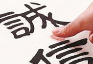 李东荣:倾力互联网金融风险专项整治攻坚