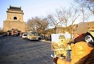 考考你!北京地名这些儿化音,你都念对了吗?