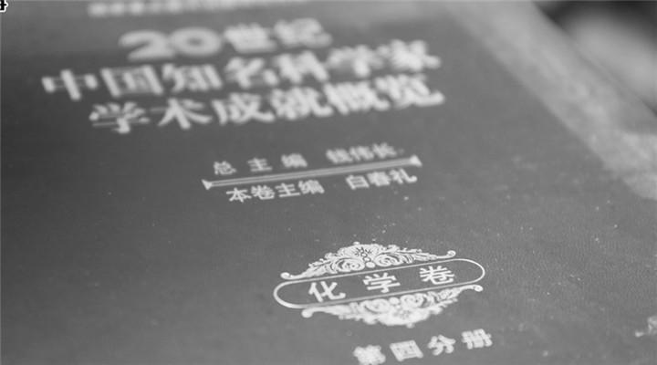 江英彦:故国平居有所思
