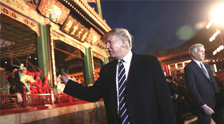 特朗普访华看京剧 看热爱中国文化的外国政要