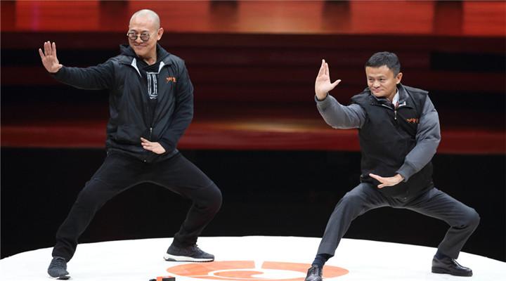 马云李连杰北京助阵功守道首场赛事