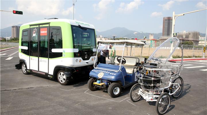 台湾自动驾驶车亮相实证场 三款车型供体验