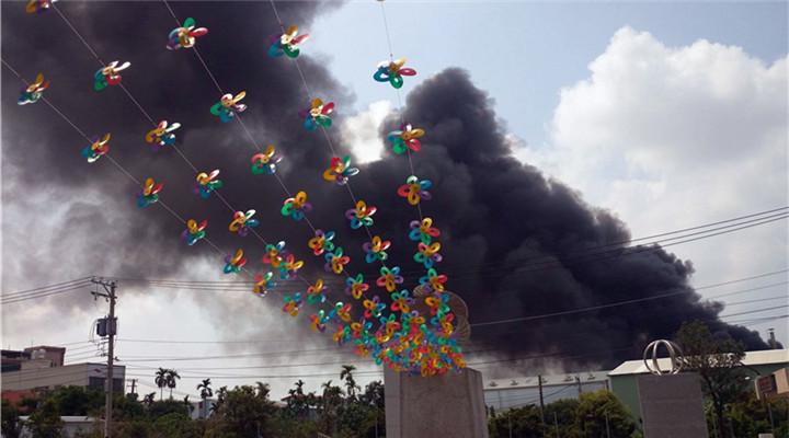 高雄一工厂浓烟滚滚 台湾近来工厂事故频频