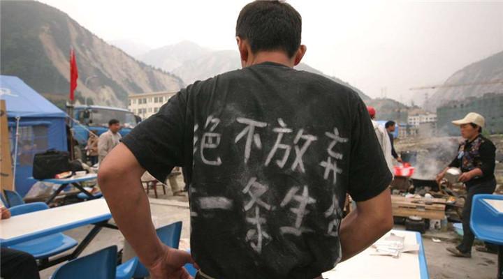 汶川地震十周年 那些不可忘却的纪念