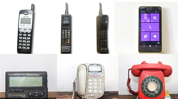 改革开放40年 我们从大哥大BP机到智能手机