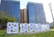 江苏已有10家在大陆上市台资企业