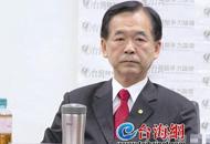 """台商王应杰为""""贱民""""说道歉 反被网友挺:超中肯"""