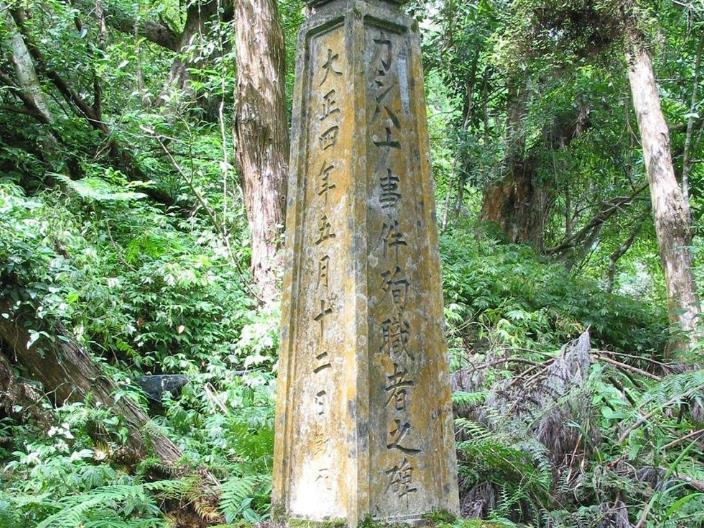 许日本人祭拜不许自己人立碑 谁才是 闹事的野