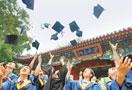 台湾高校排名被大陆甩身后