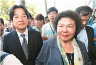 陈菊赖清德.jpg