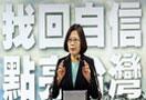 台湾空污恶化蔡英文却一意孤行 岛内民众高呼:做不好就下台!