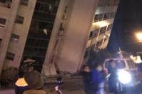 台湾花莲6.5级地震(持续更新)