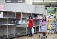"""疯狂抢购之后 台湾公厕、快餐店出现卫生纸""""大盗"""""""