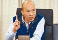 现身领表参选台北市长?韩国瑜澄清:只是到场关心