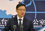 """国台办:坚决反对美方签署""""与台湾交往法案"""""""