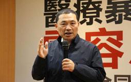 传游锡堃再战新北 侯友宜:最强劲的对手是自己