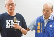 民进党执政高雄经济衰退 吴敦义:期待韩国瑜高票当选