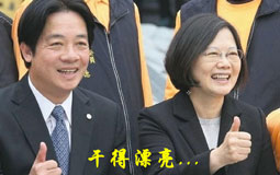 民进党执政两年台湾师生赴陆人数暴增 蔡当局想到的办法竟是这样