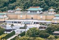 台北故宫.jpg