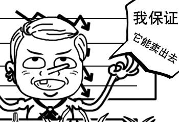 2018台湾果灾记
