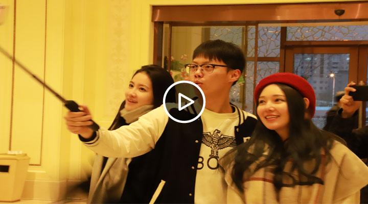 2017台湾青年大陆体验行—扔掉钱包游大陆