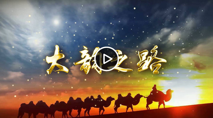 M站视频图片模板.微视频|大韵之路jpg.jpg