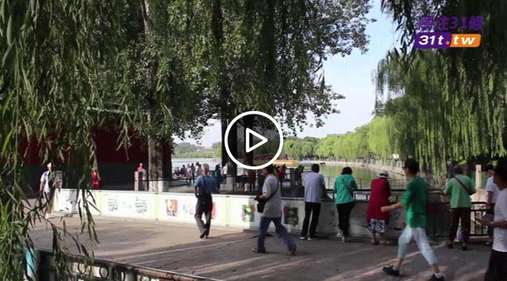 "M站视频图片模板.""花young嘻遊""北京站打卡——北海公园jpg.jpg"