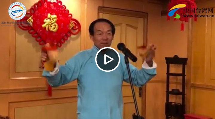 两岸记者观看天津快板表演 感受津门民俗