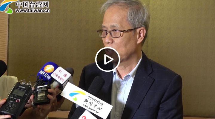 叶惠德:如果有来生 我愿投资大陆更多