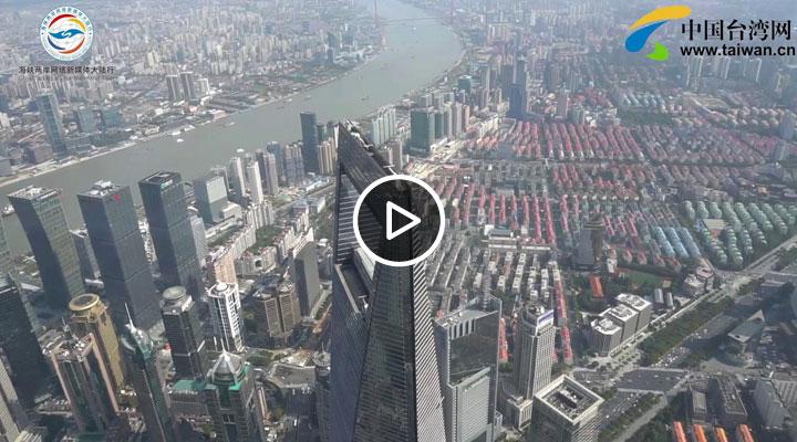 """一起""""打卡"""" 地下二层至地上119层只需55秒的""""上海之巅"""""""