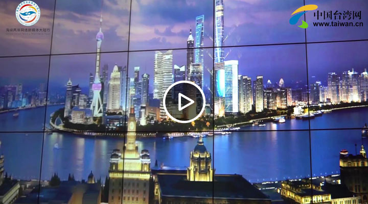 穿越回1840 回望178年来大上海的风云变幻