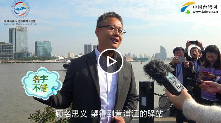 """网红新地标 上海的""""文化客厅"""""""