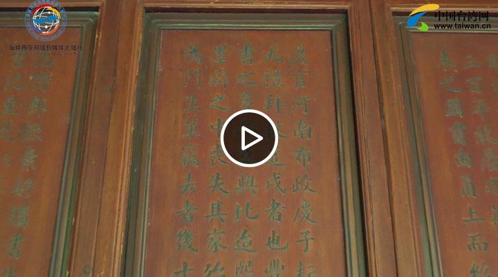 两岸媒体人 带你走进亚洲最古老的图书馆!