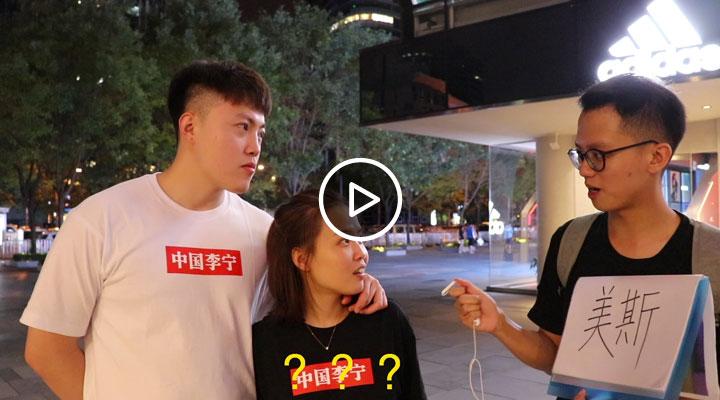 世界杯球星的粤语译名,你们能猜中几个?