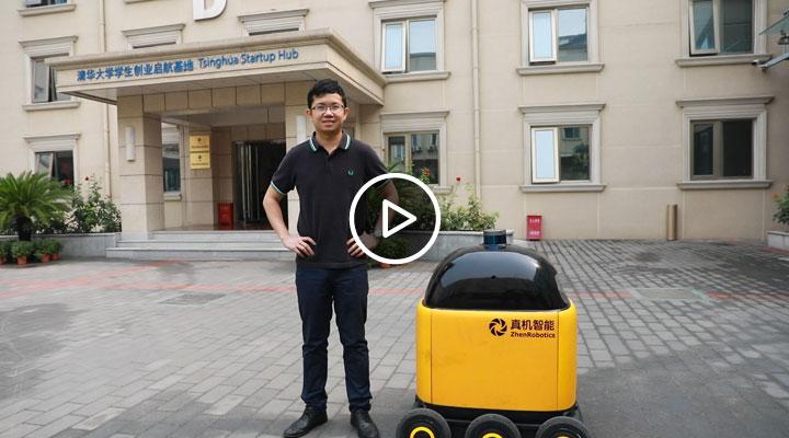 """北京快递机器人的香港""""爸爸"""""""