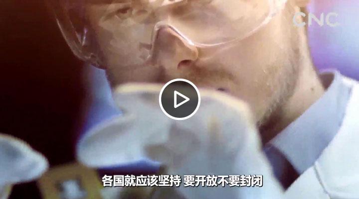 G20峰会 重磅微视频《智慧之光》