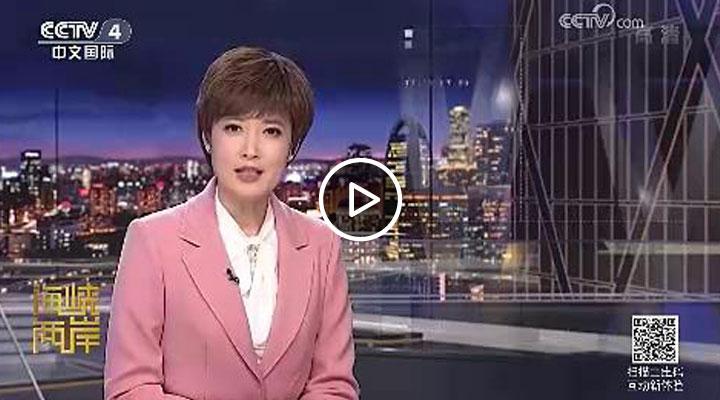 """国台办荣获""""第二届全国法制信访进步奖"""""""