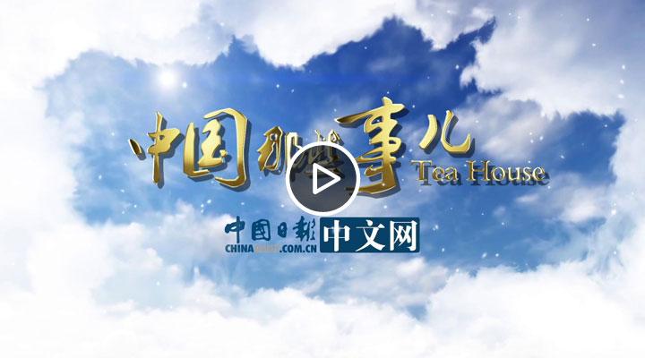 """【中国那些事儿】2018阿根廷世界小姐为中国""""代言"""":这里美得让人流连忘返"""