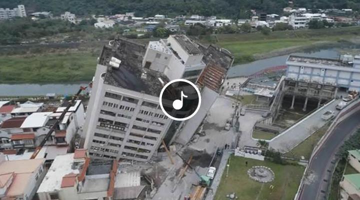 花莲地震m.jpg