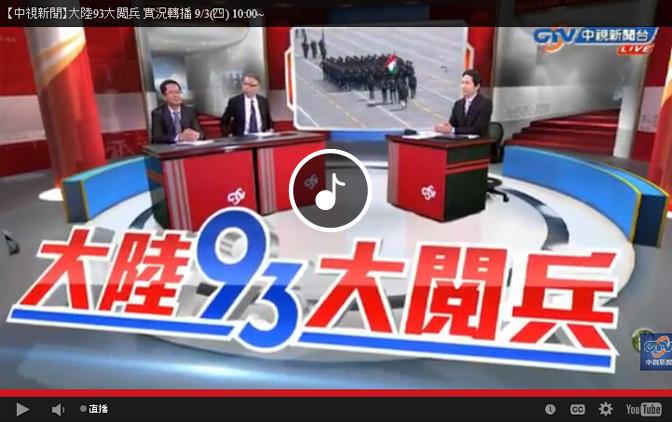 台湾电视台试听副本.jpg