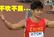 苏炳添再创历史剑指东京奥运 亚洲飞人逆龄而上跑出中国风采