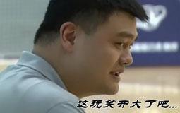 一场大胜却暴露诸多疑难!中国男篮亚运之路任重而道远