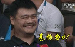 闪耀雅加达!亚运赛场上的中国之星:孙杨老而弥坚,姚明志存高远