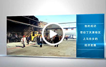 M站视频模板2.jpg
