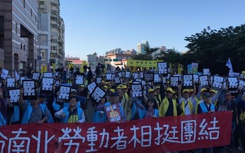 反劳基法修正案游行