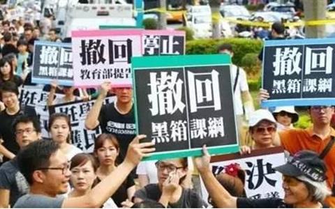 """""""文化台独""""挡不住两岸经济社会融合发展的大潮"""