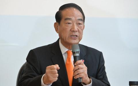 台湾亲民党主席宋楚瑜