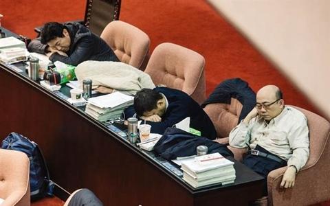 """民进党""""立委"""".jpg"""